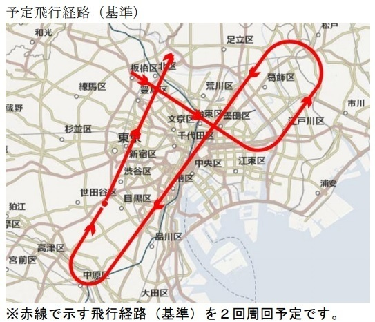 20200529 BI飛行経路.jpg